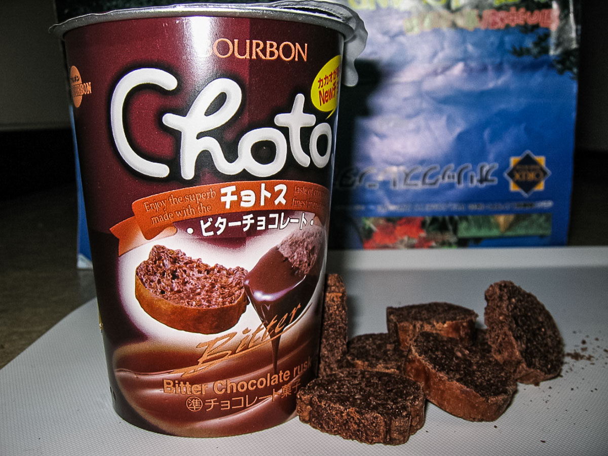 Photo des Chotos au chocolat noir