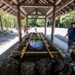 Photo de la Temizu-ya ou Chôzu-ya du Geku de Ise-jingû.