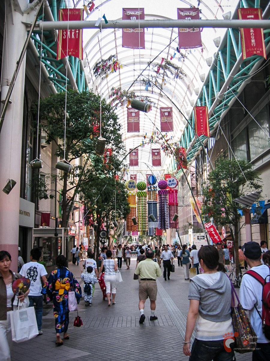 Dans les rues de Sendai
