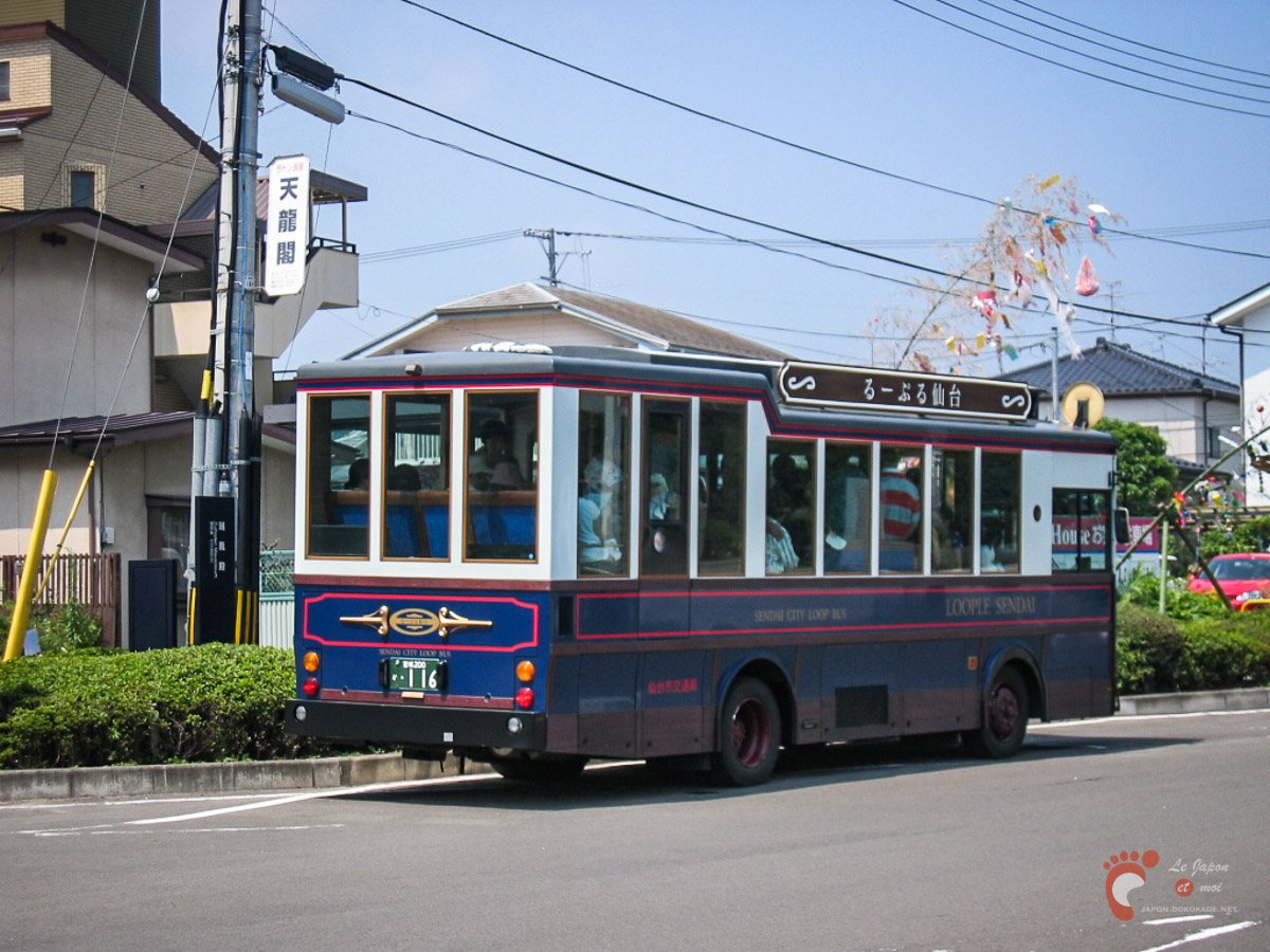Le bus de tourisme Loople Sendai