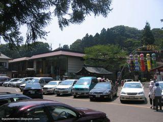 Château de Sendai