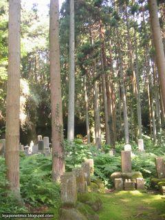 Entsûin à Matsushima