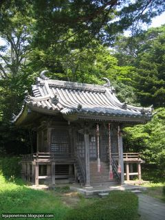 Île de Fukuura à Matsushima