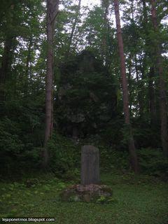 Goshiki Numa