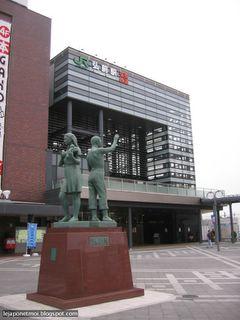 La ville de Hirosaki