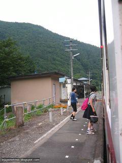 La petite ville de Miyako