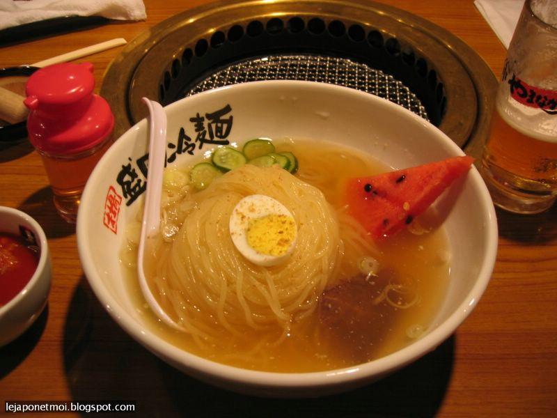 Reimen de Morioka