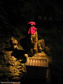 La grotte de Ryûsendô et son lac souterrain