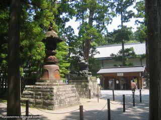 Zuiganji à Matsushima