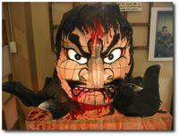 Le Neputa Mura de Hirosaki