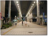 La ville de Akita - Désert incompréhensible pour un samedi soir