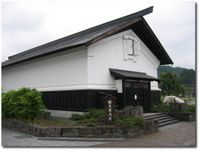 La petite ville de Kakunodate