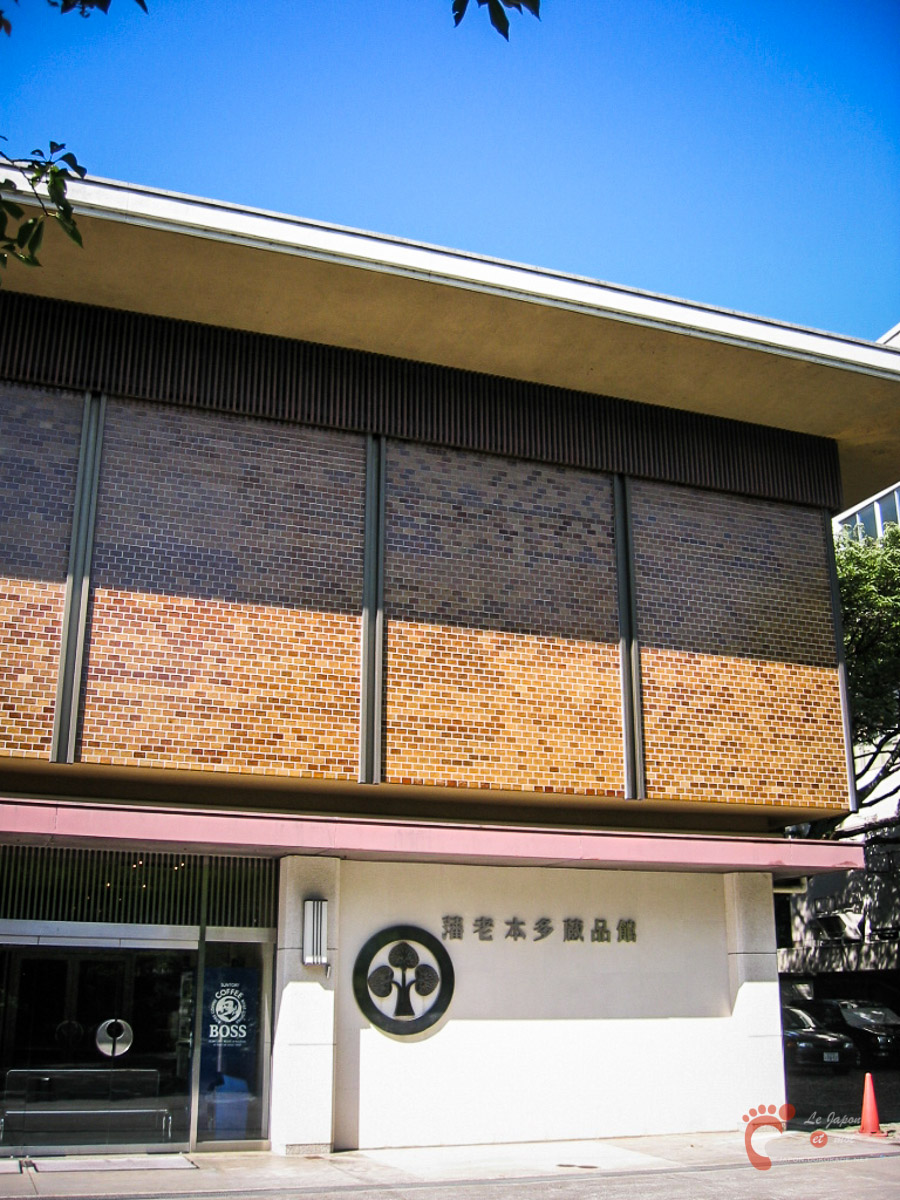 Le musée Honda à Kanazawa