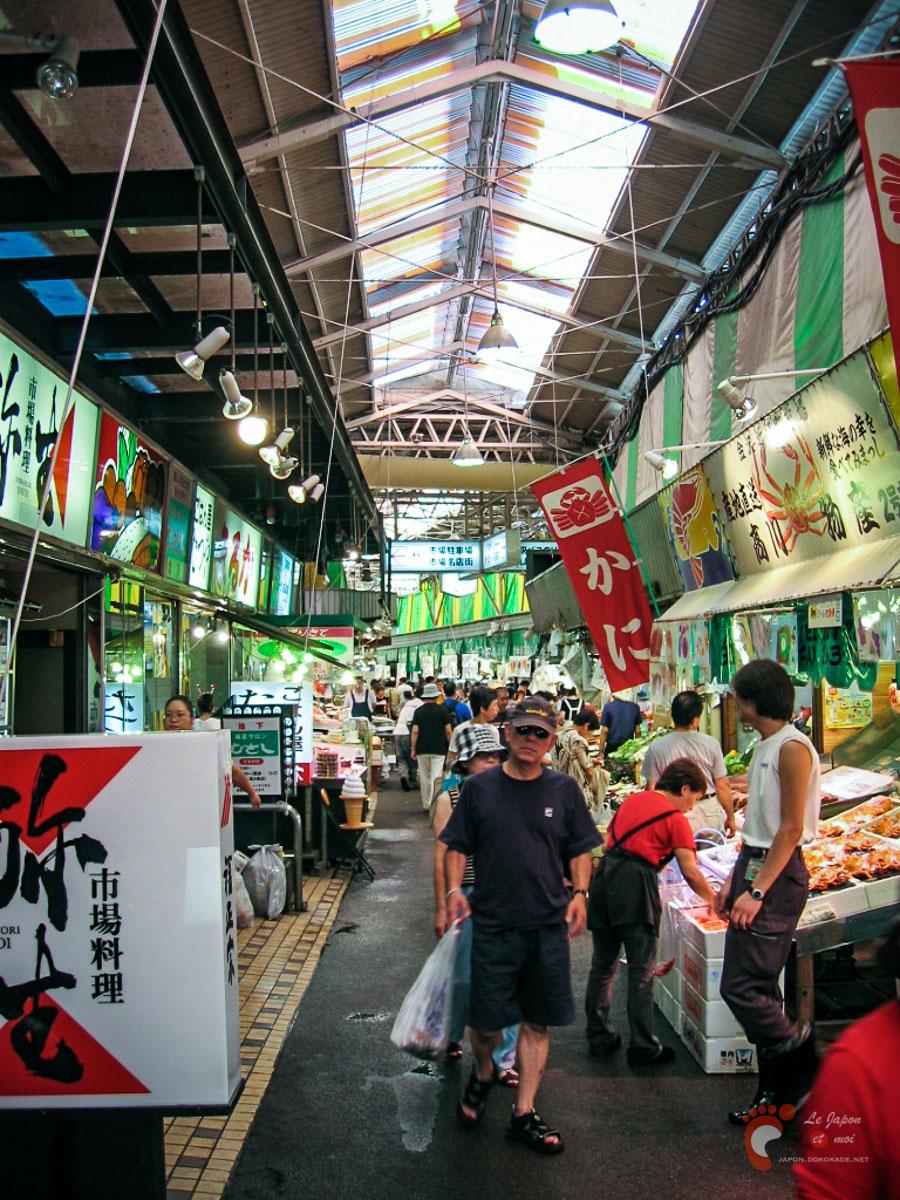 Le marché aux poissons de Omicho à Kanazawa