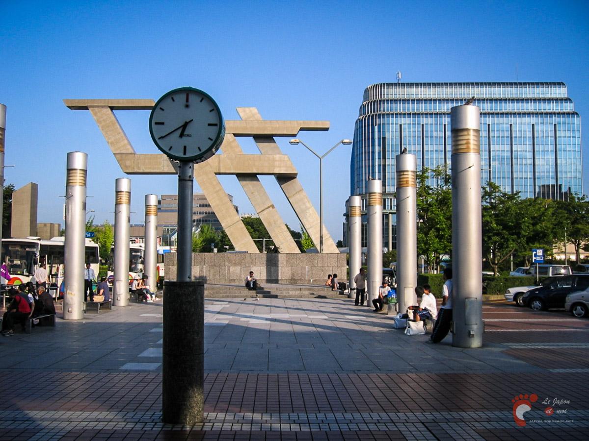 Les alentours de la gare de Kanazawa
