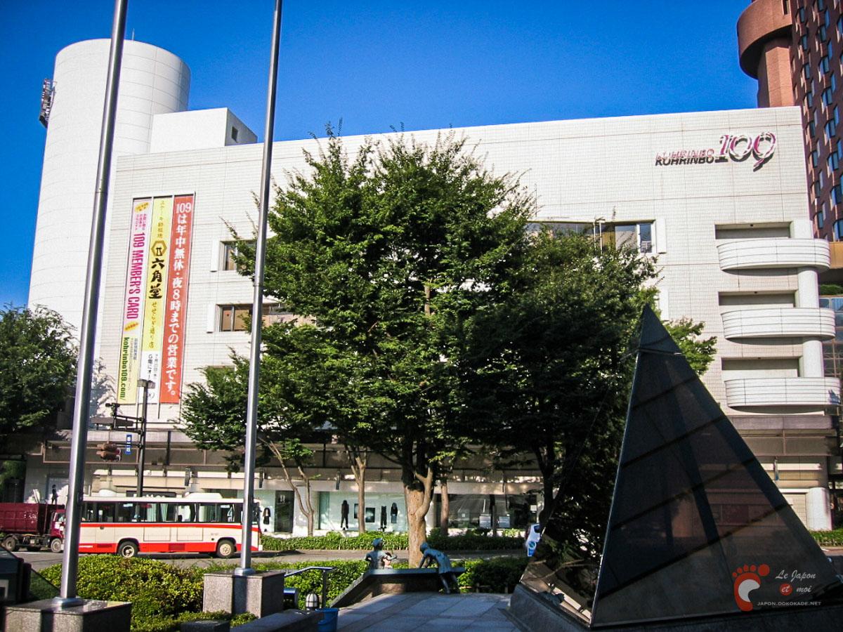 Le grand magasin 109 de Kanazawa