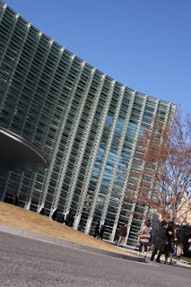 National Art Center de Tôkyô dans le quartier de Roppongi
