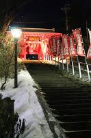 Village de Kusatsu - la nuit, le village a des airs du Voyage de Chihiro du studio Ghibli