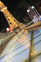 Le centre-ville de Nagoya et Oasis 21