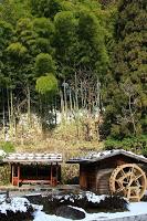 La route Nakasendô entre Magome et Tsumago