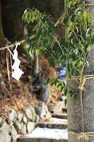 La route Nakasendô entre Magome et Tsumago - Le même petit sanctuaire de Kumano