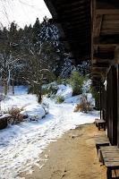 La route Nakasendô entre Magome et Tsumago - Maison de thé pour le repos des voyageurs et ses environs
