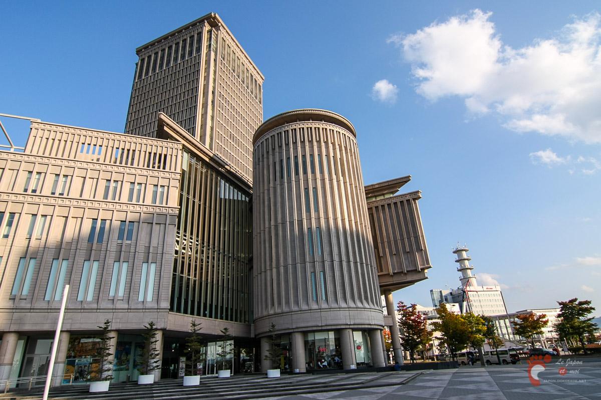 Yamagata - Kajô-Central 霞城セントラル