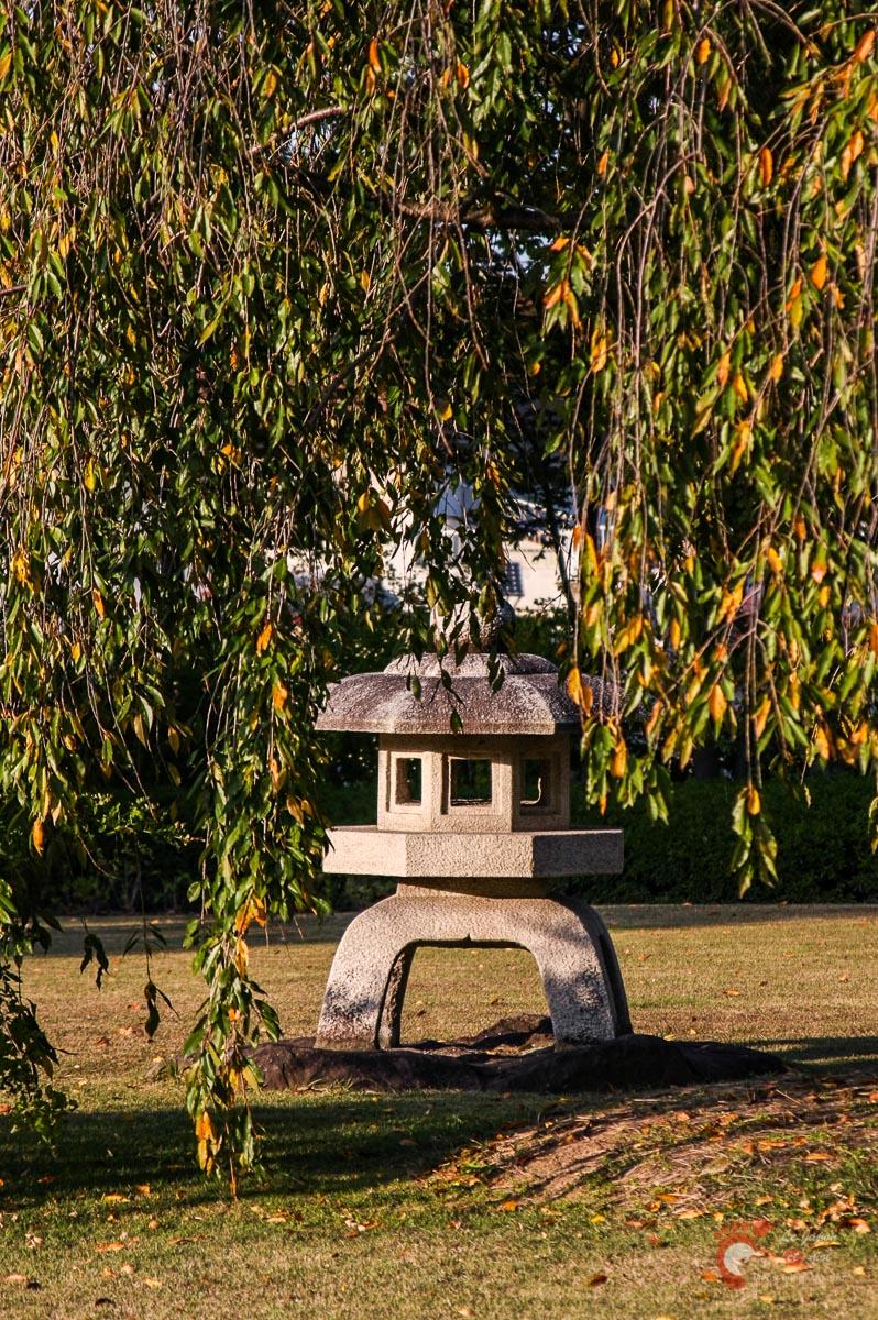 Yamagata - Kajô-Kôen 霞城公園