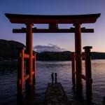 Sanctuaire de Hakone Jinja - Le torii sur le lac