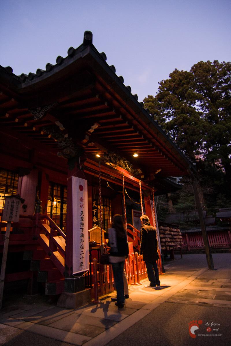 Sanctuaire de Hakone Jinja