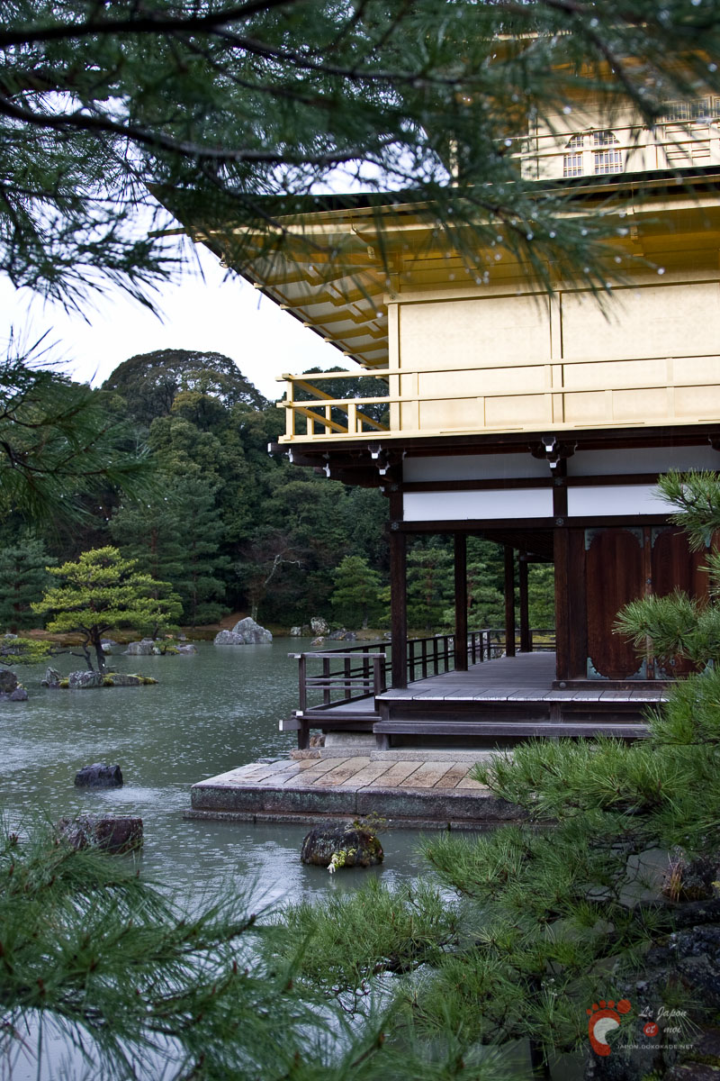 Le temple Kinkaku-ji à Kyôto