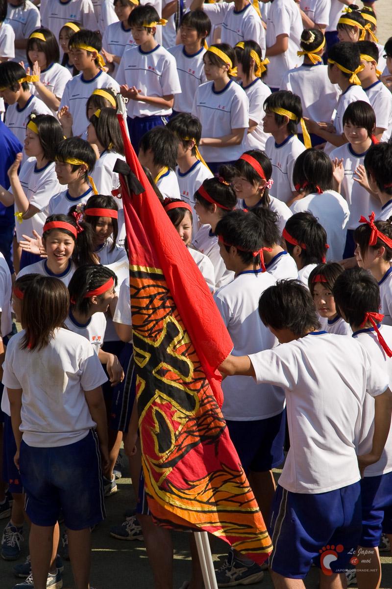 Hishosai, la fête sportive du lycée Tsubasa