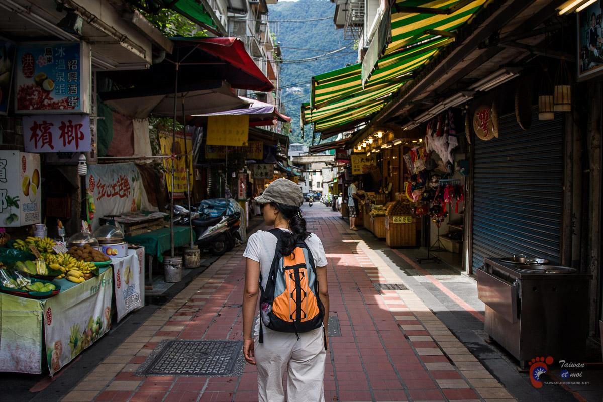 Taïwan - Wulai