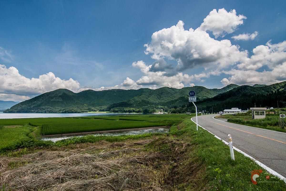 Lac Tazawako