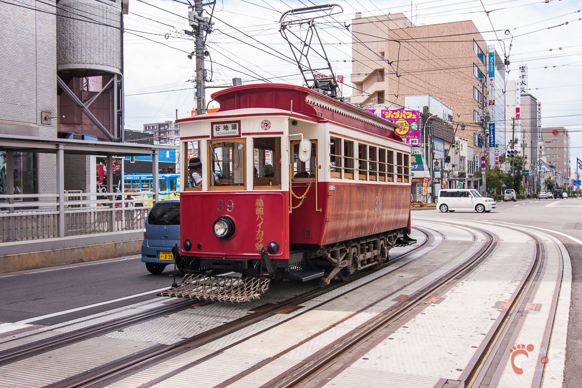 Tram de Hakodate
