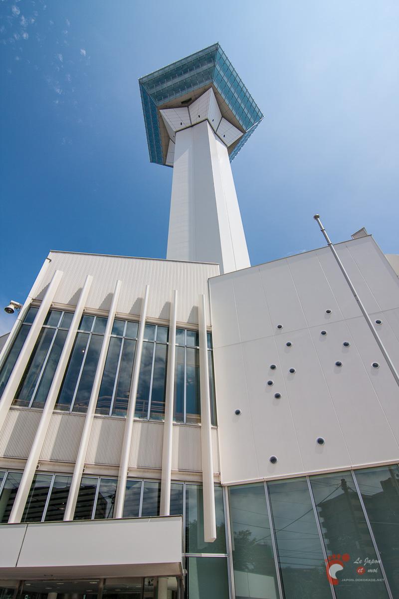 Goryokaku Tower à Hakodate