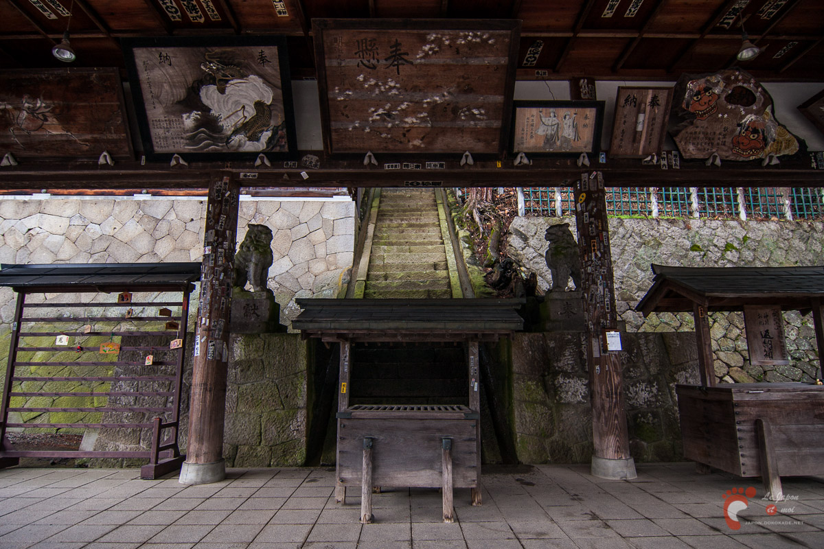 Takayama - Sanctuaire Sakurayama Hachimangû