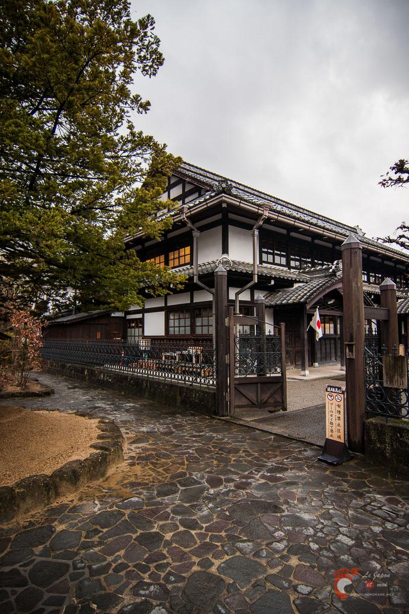 Musée de la municipalité de Takayama