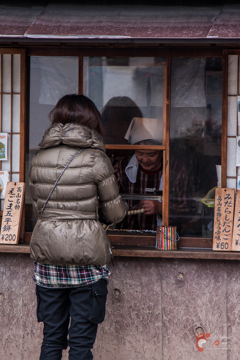 Takayama - Achat de dango