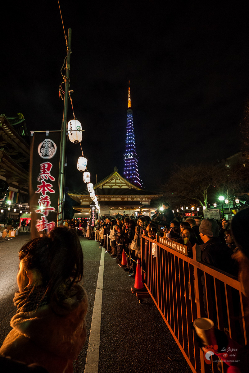 Hatsumode au temple Zōjō-ji