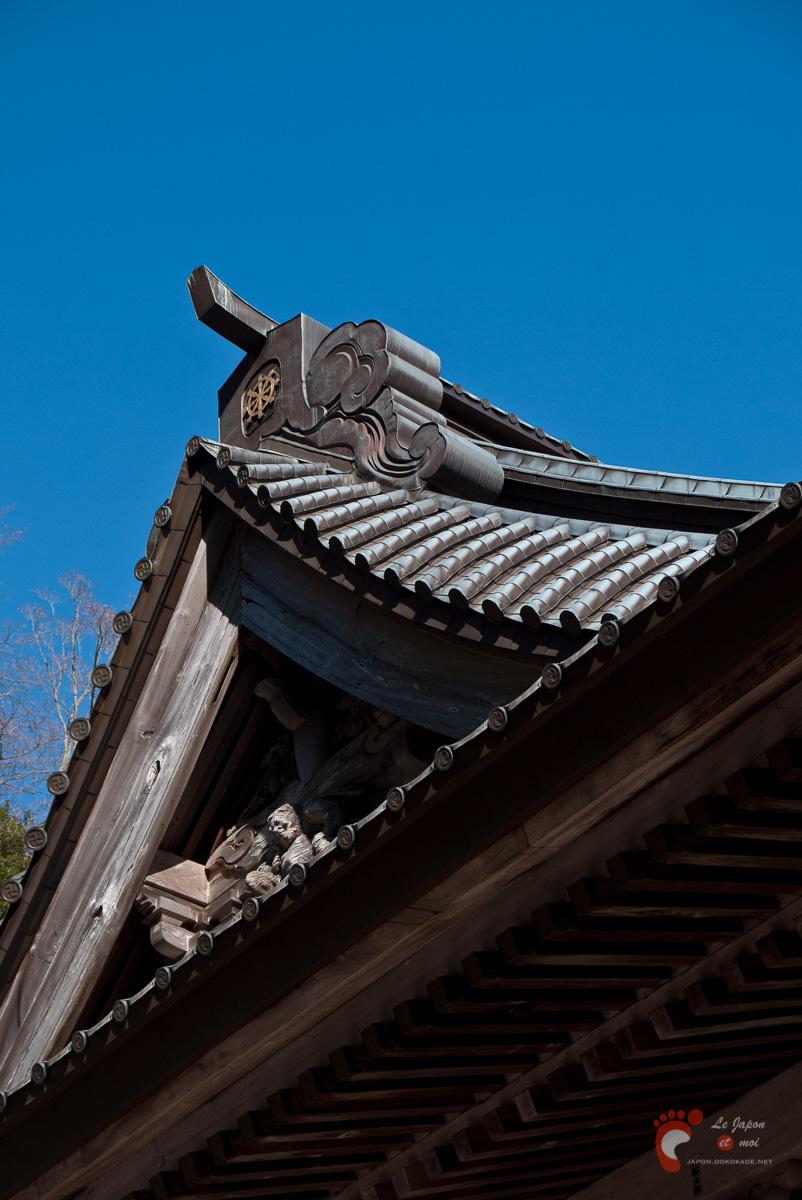 Temple Ô-yama - Détail du Hondô