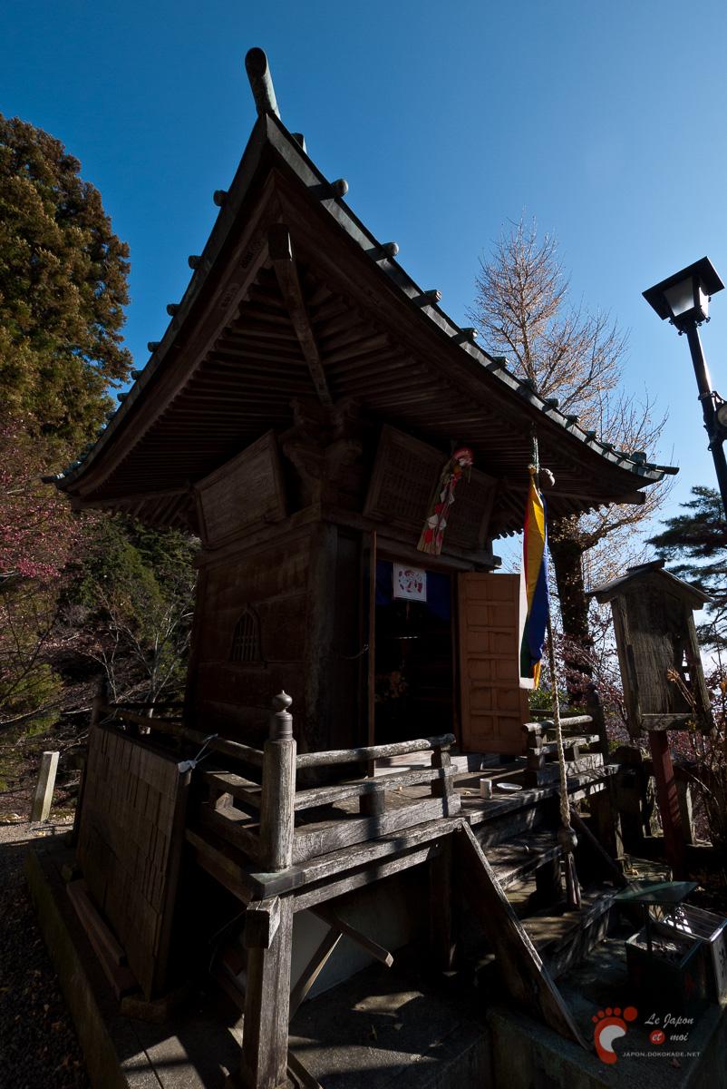 Temple Ô-yama - Taishi-dô