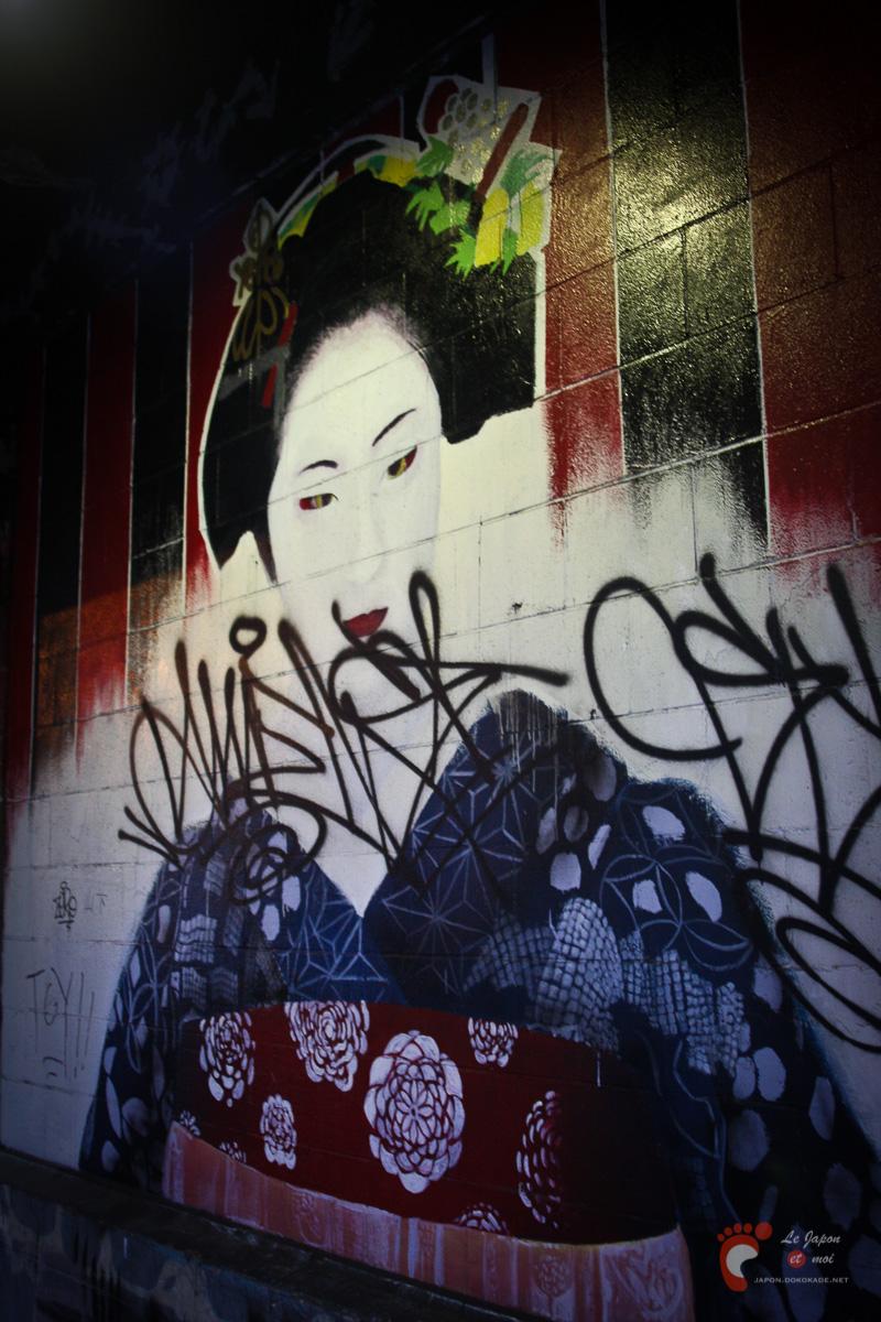 Sakuragicho On The Wall project