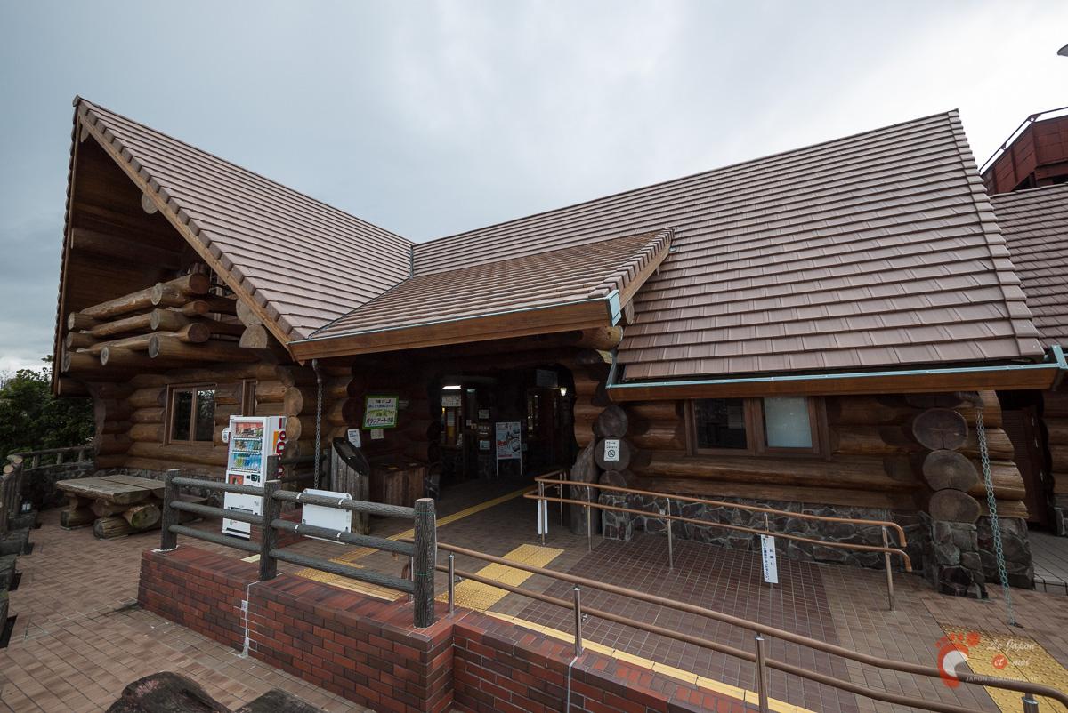 Gare de Jôgasaki-Kaigan
