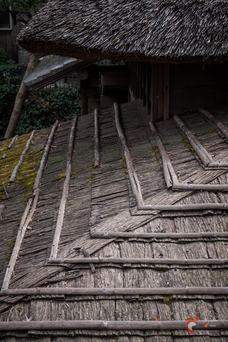 Ôiso Shigitatsu-an