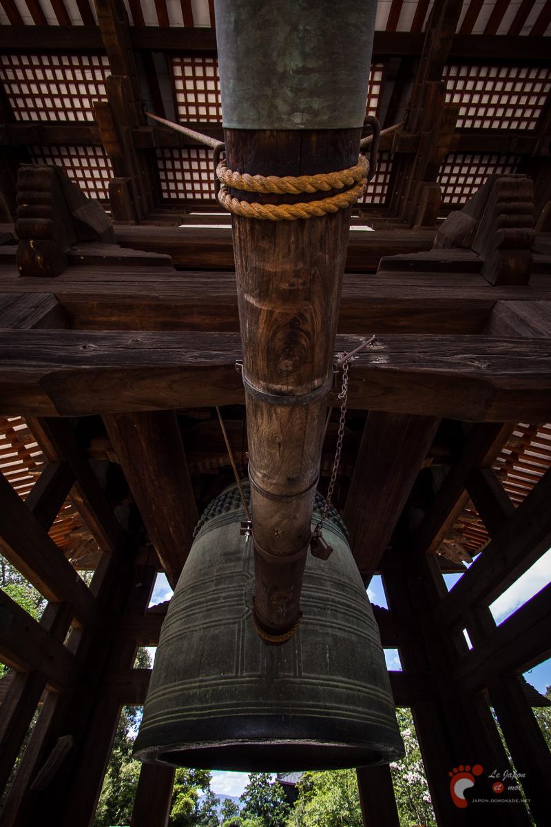 Nara - Tōdaiji : Shōrō