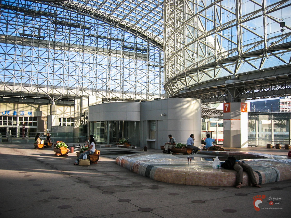 Gare de Kanazawa - À l'intérieur du dôme