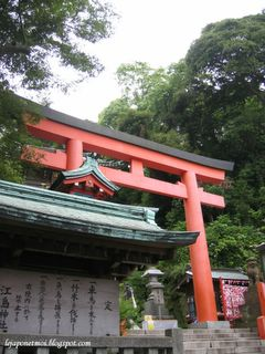 Plage et île de Enoshima
