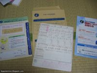 Recensement National au Japon
