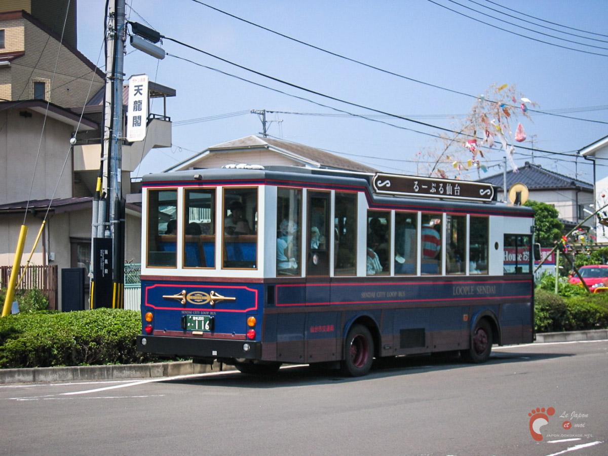 Le bus de tourisme Loople Sendai